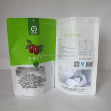 750g factory aluminum foil large aluminum foil bags heat seal