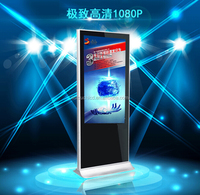 """55"""" cheap touch screen Android advertisement game media player"""