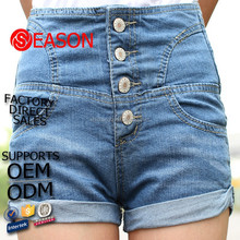 denim high waist ladies short jeans with leather ribbon(jeans 041)