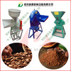 Good quality best price cocoa grinder/cocoa grinder mill