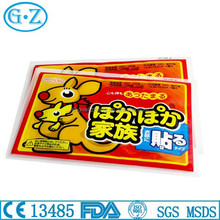Disposable Heat Pack For Outdoor Use