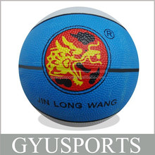 GY-D031 High quality cheap price rubber mini animal cute basketball for children