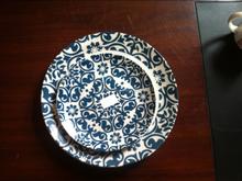 10.5''pocelain flat plate/ceramic porcelain
