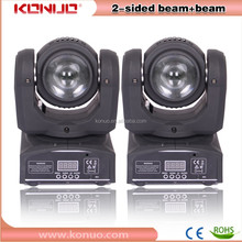 Newest item on alibaba led lights 2 side beam beam led moving head /2x10W RGBW 4in1 led movings