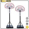 portable leisure foldable basketball hoop for kid