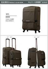 20''/24''/28'' 3 pcs travel trolley luggage/soft luggage/travel luggage set in hotselling