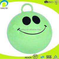 45cm branded animated skippy ball