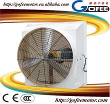 20150817 Qingdao Gofee high quality FRP industrial exhaust fan