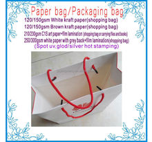 [Direct Factory+professional]paper bag packaging bag shopping bag art paper [cheap price+high quality]