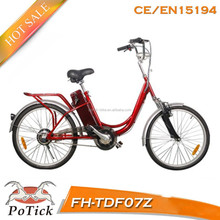 cheap electric bike for sales/ city electric bicycle