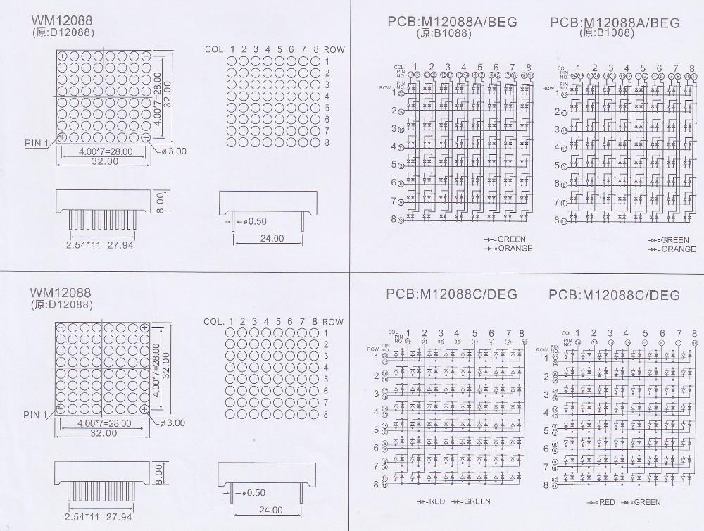 Bi-color Dot Matrix led Display 8x8 led dot matrix