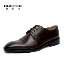 Goodyear private custom men's shoes and small head layer cowhide lines leisure square breathable British wind business shoes