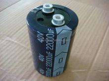Aluminum electrolytic capacitors 1UF 63V 4*7 4X7