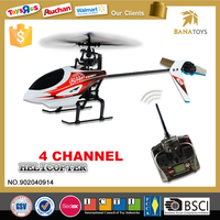 2015 Hot sale kid toys electric gravity high speed rc helicopter