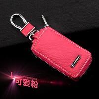 Eco-friendly Car Key Bag, Auto key cover for Opel Infiniti Mazda Hyundai