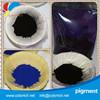 pigment blue 79 (Aluminum Phthalocyanine ) color changing paint