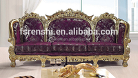 Hot selling antique ornate furniture for European and American market sofa exporting product D857#