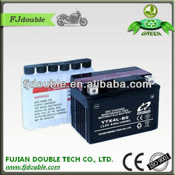 maintenance free dry charged motorcycle battery/lead acid battery