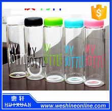 Trade assurance supported 500ml food grade MY BOTTLE glass bottle