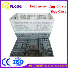 Used plastic crates / Egg Crate/used crates for sale