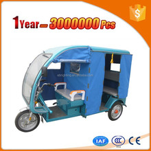 electric tricycle bajaj for sale