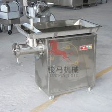 very popular beef grinder/electric meat grinder/electric meat grinder JR-Q32L/JR-Q42L/JR-Q52L