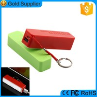 Small Size Good For Gift 2600mAH keychain power bank promotion