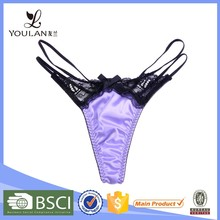 Most Beautiful Mature Lace Woman G-String Underwear Transparent