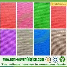 Anti Insect Net pp non-woven spun bond fabric