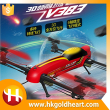 2015 New Product Christmas Gift Helicopter Swing Chair Quadcopter FPV Unmanned Helicopter,Hubson Quadcopter