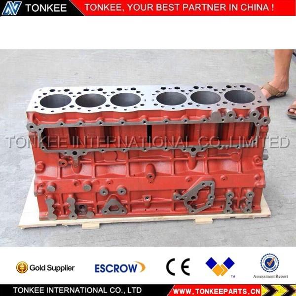 5I7530 7JK S6K engine cylinder block.jpg