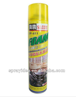 China Wholesale Cheap&High Quality SP-611 air conditioner cleaner spray