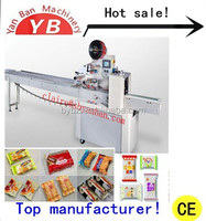 China manufacture 2015 High precision Automatic Horizontal lollipop/cholocate Packaging Machine