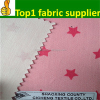textile machinery parts jean fabric denim