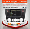 HIFIMAX for BMW E92 Car Multimedia Player (Manual Air Conditioner)