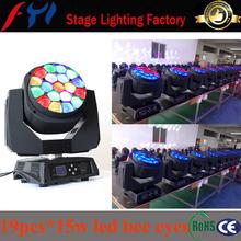 China cheap 19x15w quad color led moving head bee eye light