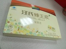 Honey packaging paper material from fuchang