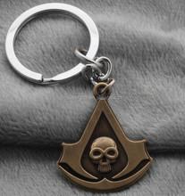 Hot-sale Assassins Creed key tags, Wholesale engraved metal keyring , Most popular custom laser engraved key chains