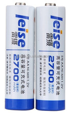 Leise 2700mAh AA NI-MH Rechargeable Battery