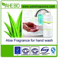 10 years Fragrance manufacturer-aloe fragrance for detergent