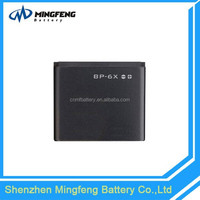 Top Quality Universal Extra BP-6X Battery for Nokia Mobile Phone
