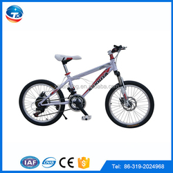 Alibaba china factory wholesale kids mountain bike cheap /kids bicycle pictures/20 inch mountain bike for kids