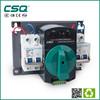 HYCQ5-63H generator automatic transfer switch/ATS AUTO CHANGEOVE SWITCH