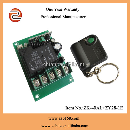 Low Power 12v Dc Small Size Rf Electronic Wireless Remote