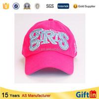 High resolution digital printed flap back hat