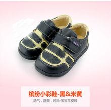 2014 zapatos del alibaba