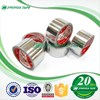 JAL135 Tin-Plating Tube Sealing Aluminum Foil Adhesive Tape
