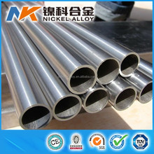 Manufacture nickel base pipe and plate materials incoloy alloy 800