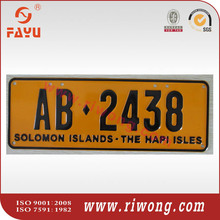 anti fake car number plates