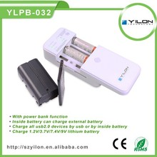 2012 new arrive fast battery charger with power bank